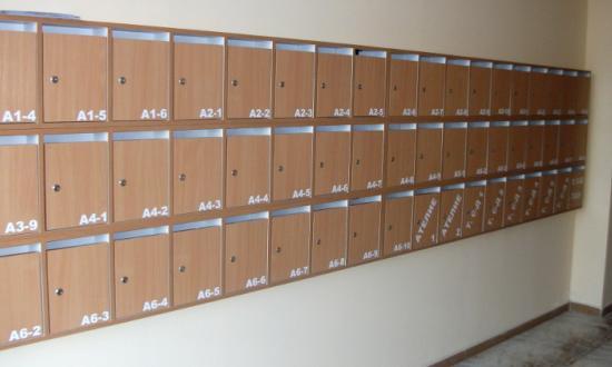 Пощенски кутии от ПДЧ